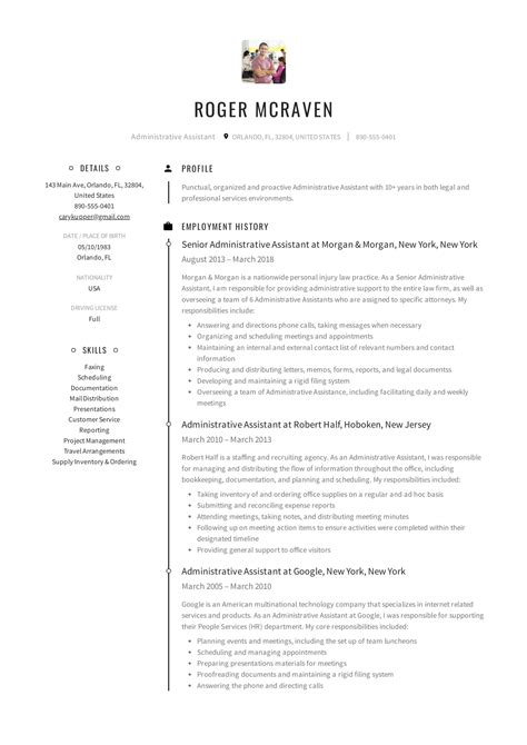 An objective on your resume is a must to show your aspirations and the position you want to work on. Resume Samples | ResumeViking.com