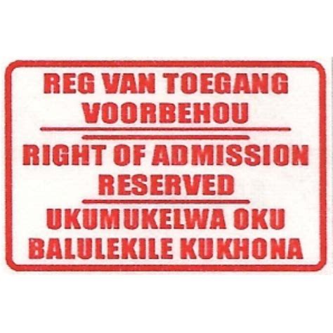 right of admission reserved safety sign quotes