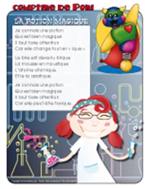 si鑒e auto comptine les sciences activités pour enfants educatout
