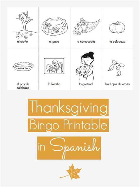 free thanksgiving bingo and memory printable games in spanish bilingualkids d 237 a de acci 243 n de