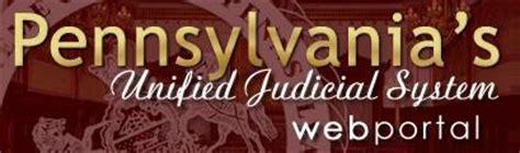 pennsylvania s unified judicial system