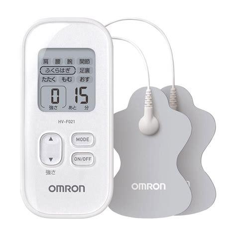 オムロン 低 周波 治療 器