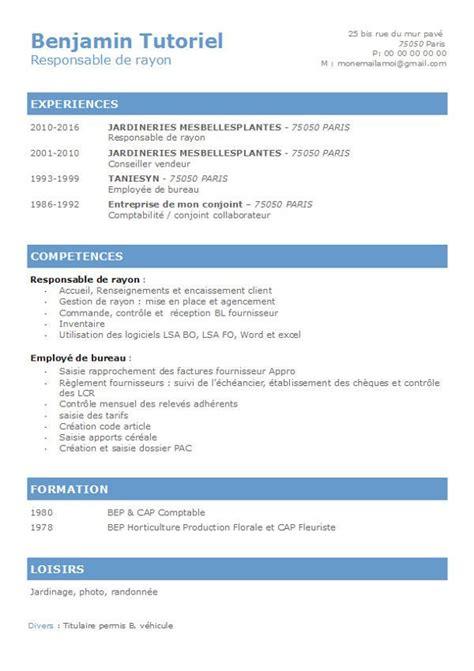 Telecharger Modele Cv by Modele Cv Vierge Gratuit Telecharger Imprimer Cv In 2018