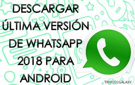 descargar la 250 ltima versi 243 n de whatsapp 2018 para android trucos galaxy