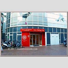 New Peking City, Amstelveen