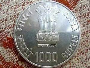 1000 rupee Coin of indian currency | Stamps and Currency ...