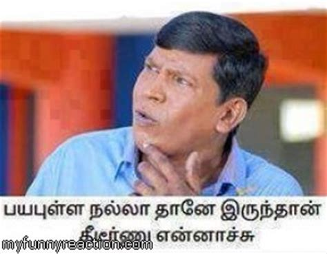 Vadivelu Memes - search results for vijayakanth fb images calendar 2015