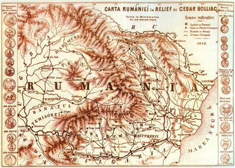 România, țara mea - Wikipedia