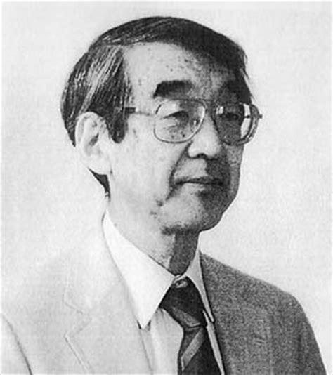 Michio Suzuki by Suzuki Michio Portraits