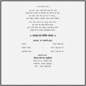 invitation meaning hindi image collections invitation With meaning of templates in hindi