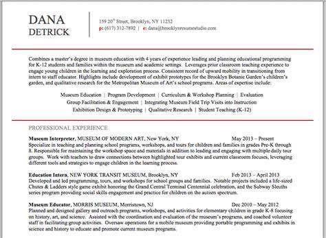 museum non profit resume resume studio resumes career creative resume cover