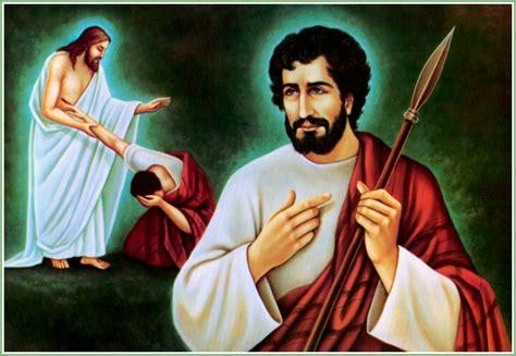 feast  st thomas apostle holy family  bordeaux