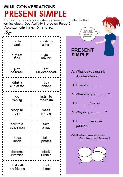 present simple   grammar