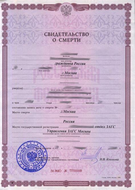 какие документы нужны к заявлению р14001 при смене учредителя