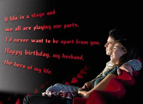 happy birthday wishes   husband thatll