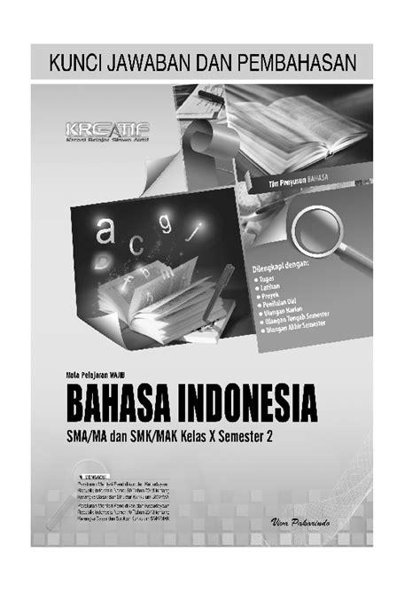 Tanpa kunci jawaban lks intan. Kunci Jawaban Buku Bahasa Indonesia Kelas 12 Kurikulum ...