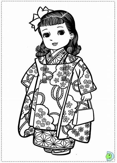 Japanese Coloring Dinokids Meninas Desenhos Japonesas Colouring
