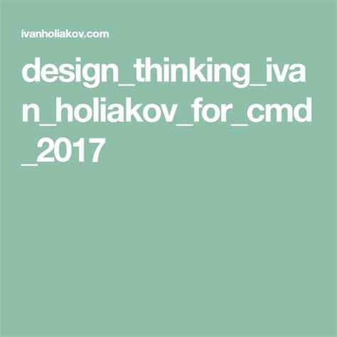 designthinkingivanholiakovforcmd  images