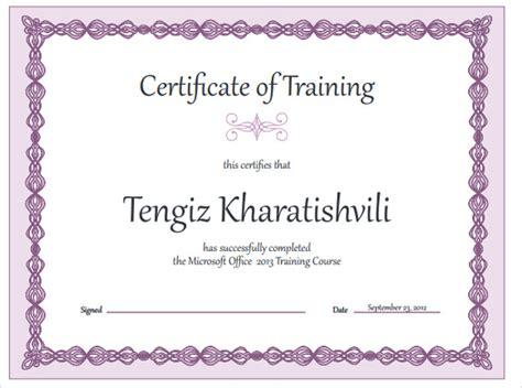 microsoft certificate templates