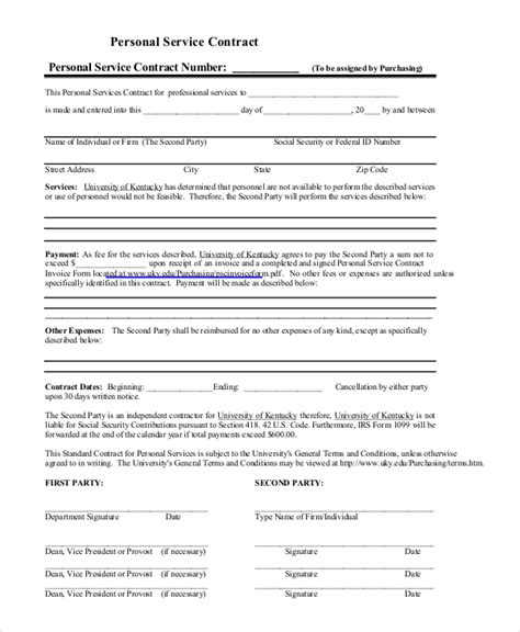 Personal Services Agreement Template 15 service contract sles sle templates