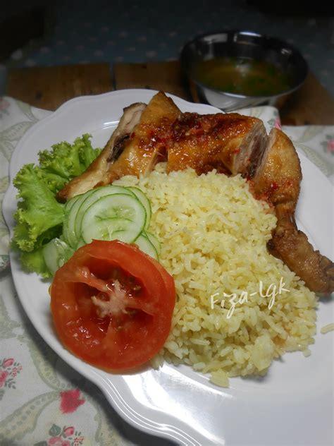 id馥s cuisine simple nasi ayam simple dan sedap fiza 39 s cooking