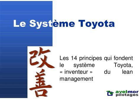 le lean management les 14 principes lean management du syst 232 me toyota