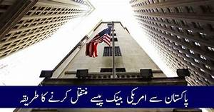 How To Transfer Money From Pakistan To Usa Bank Account