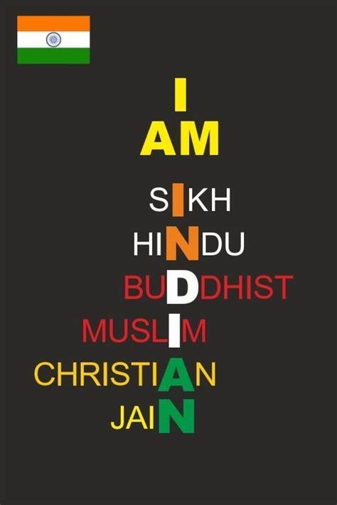 printinggali secular india posters paper print quotes