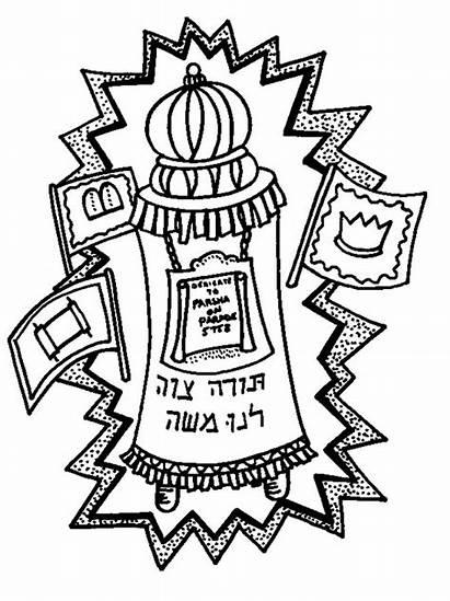 Coloring Torah Sukkot Simchat Jewish Holiday Familyholiday