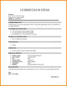 resume sle format in pdf 8 resume format for bcom freshers pdf inventory count sheet