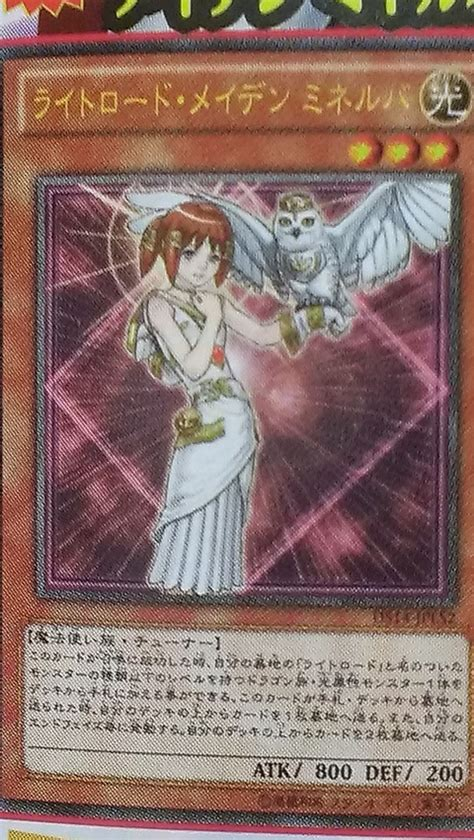 the organization ocg duelist set lightsworn judgment