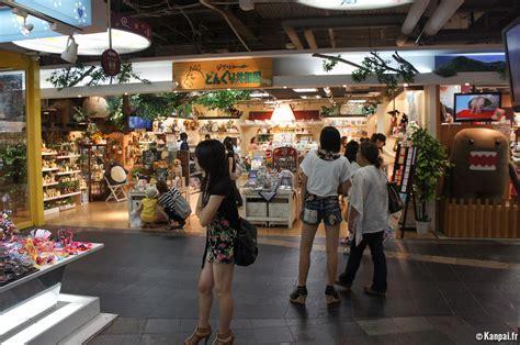 ouverture du bureau de vote donguri les magasins officiels ghibli au japon