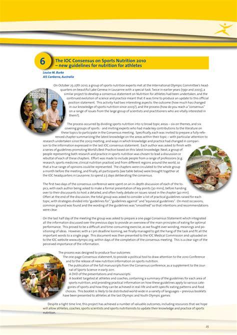 ioc consensus  sports nutrition