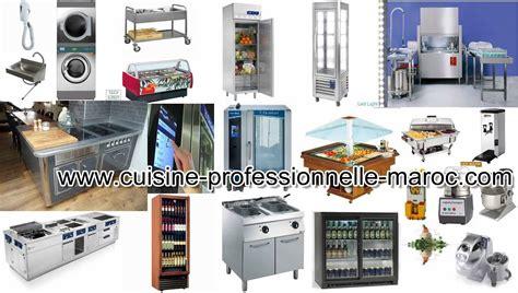 location materiel cuisine khénitra magasins de matériel de cuisine pour les cafés et restaurants cuisine professionnelle