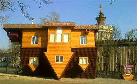 Upside Down House At The All-russia Exhibition Centre