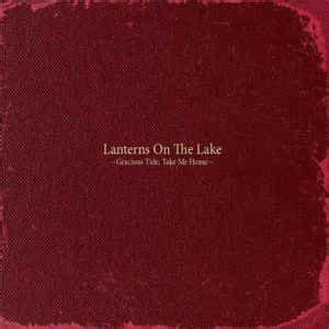 lanterns   lake gracious tide   home vinyl lp album discogs