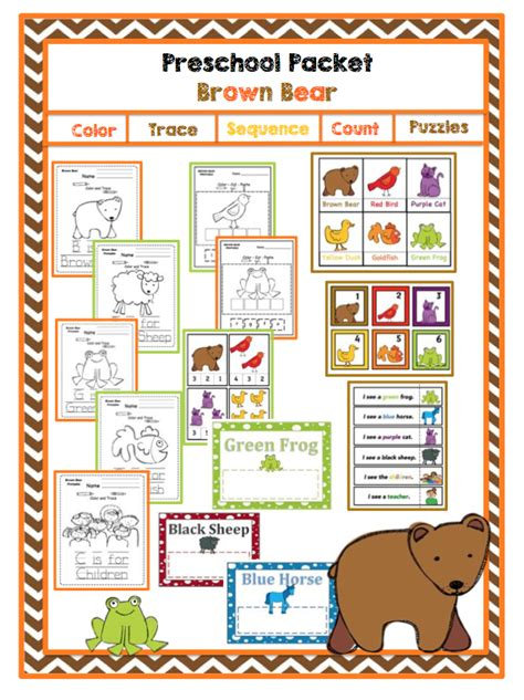 preschool packet quot brown combo quot preschool printables 818   30