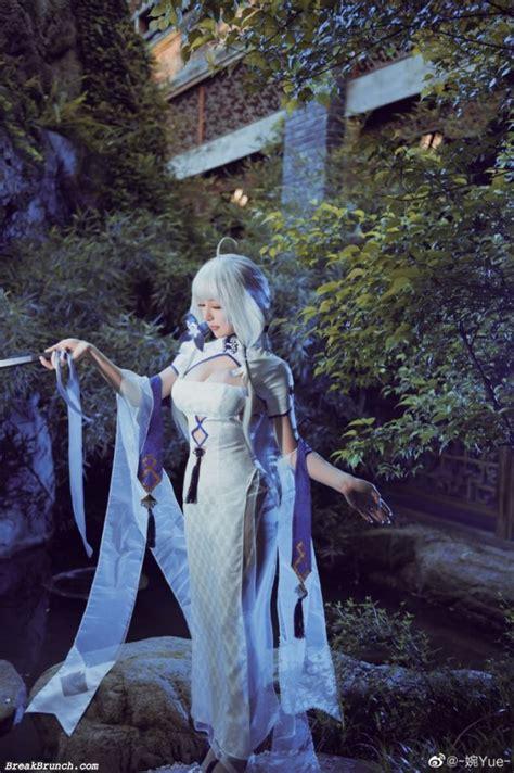 azur lane illustrious cosplay  wanyue