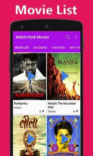Get in the ring in this idle tapper. Hindi Movies Online for Android - APK Download