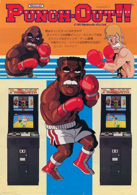 Punch-Out!! — StrategyWiki, the video game walkthrough and ...