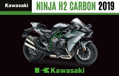 Kawasaki H2 2019 by Nouveaut 233 2019 Kawasaki D 233 Voile Sa Nouvelle H2