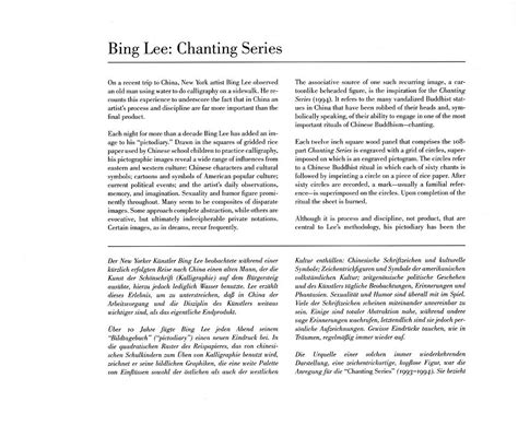 Web case studies cover letters for resumes teacher define lit fam essay website in english
