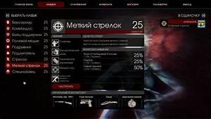 Killing floor tekstarcade for Killing floor trainer