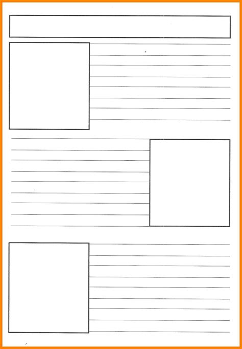 Newspaper Template 8 Free Printable Newspaper Template For Students St