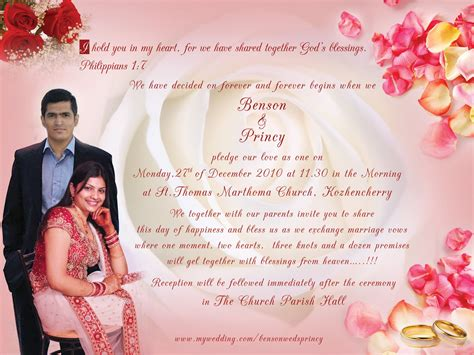great wedding card designs simple design   wedding