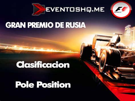 repeticion formula  gp rusia pole position  espanol