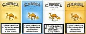 Acheter Du Tabac En Ligne : acheter camel cigarettes en europe acheter des cigarettes en europe ~ Maxctalentgroup.com Avis de Voitures