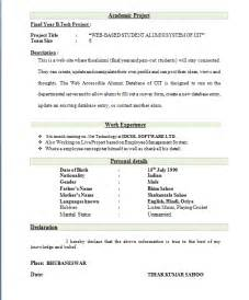 standard resume format for mba freshers pdf to excel best resume format for freshers
