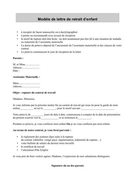 modele contrat pour prestation musicale documents 224 t 233 l 233 charger pour les mat et parents