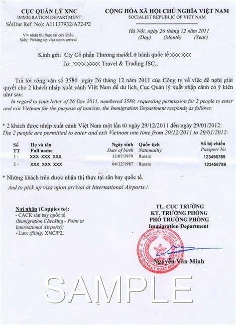 vietnam visa approval letter   visa  arrival